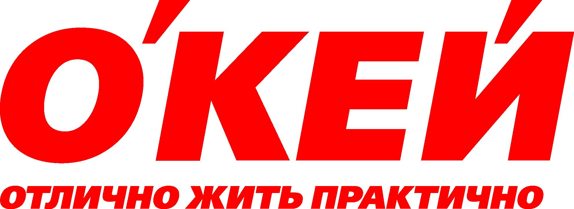 О'кей в ТЦ Электра СПБ
