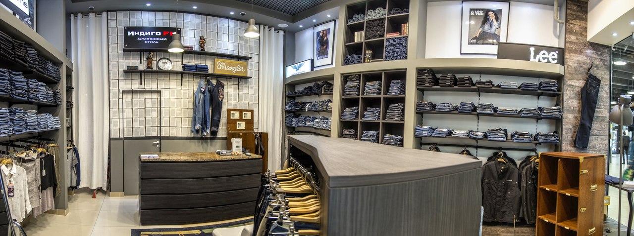 Одежда в магазине Индиго FM