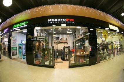 Фасад магазина Индиго FM