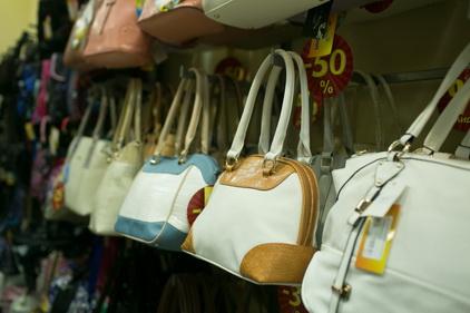 Сумки в магазине 1000 и одна сумка