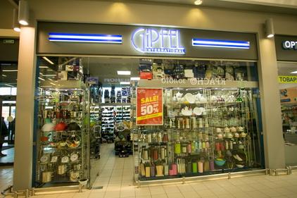 Магазин Gipfel расположен в ТК Электра в Санкт-Петербурге