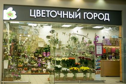 Цветочный город расположен в ТК Электра в Санкт-Петербурге