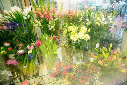Цветочный магазин Цветочный город