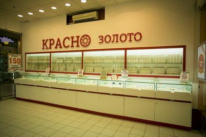 Витрины магазина Красно золото