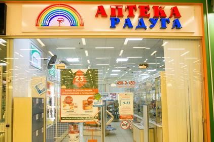 Магазин Аптека радуга расположен в ТК Электра в Санкт-Петербурге