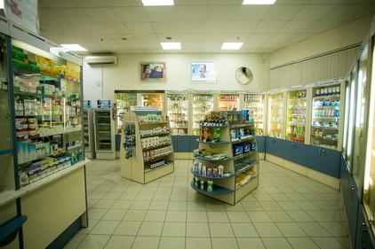Товар в Аптеке радуга