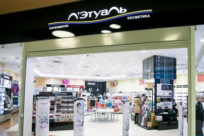 Магазин Л'этуаль расположен в ТК Электра в Санкт-Петербурге