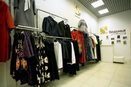 Магазин женской одежды Ведунья
