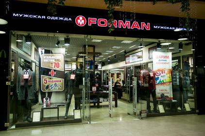 Forman магазин расположен в ТК Электра в Санкт-Петербурге