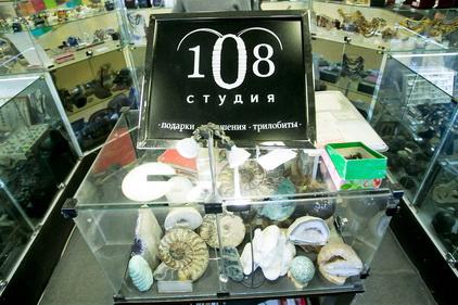 Акссесуары в магазине Студия 108