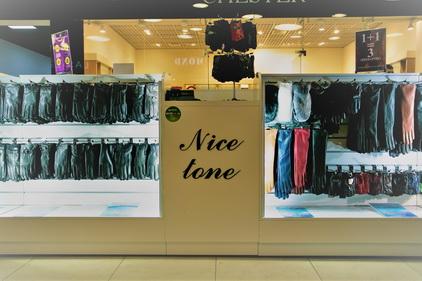Магазин Nice tone расположен в ТК Электра в Санкт-Петербурге