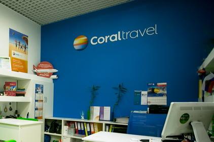 Туристическое агенство Coral Travel расположен в ТК Электра в Санкт-Петербурге