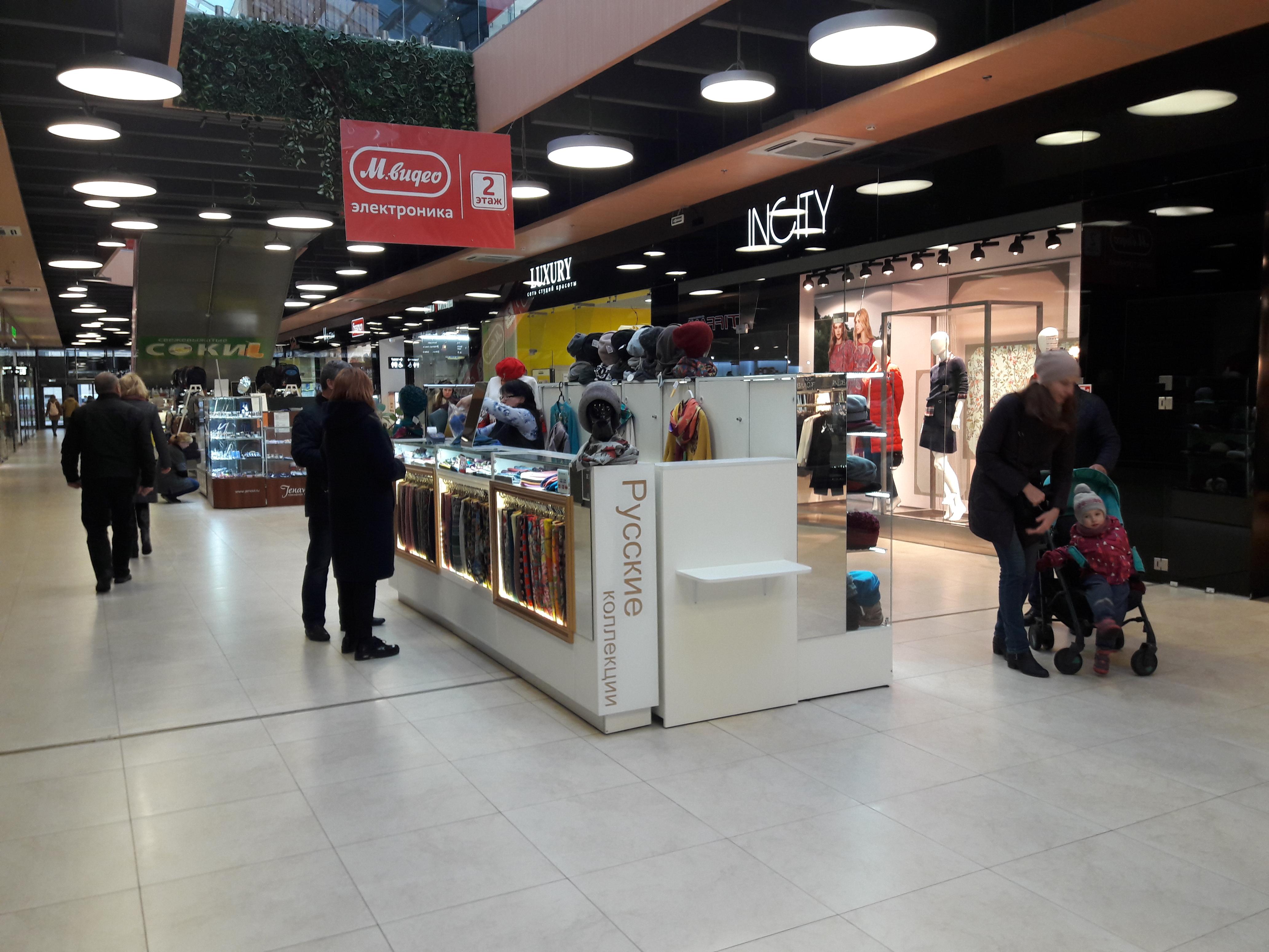 Магазин Русские коллекции расположен в ТК Электра в Санкт-Петербурге