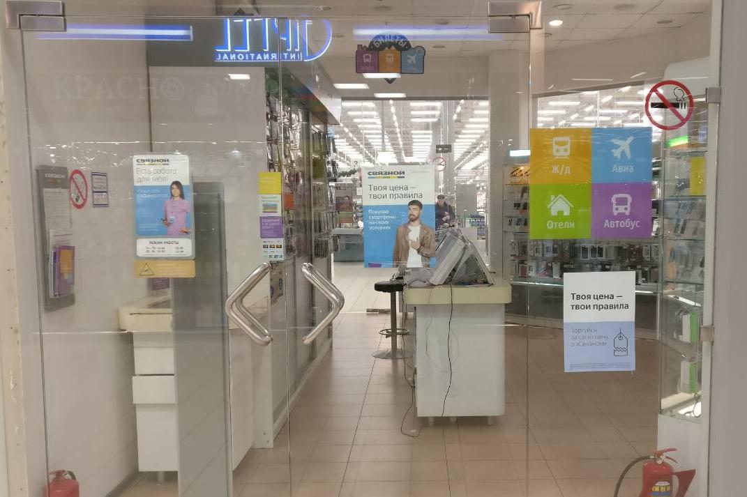 Магазин Связной расположен в ТК Электра в Санкт-Петербурге