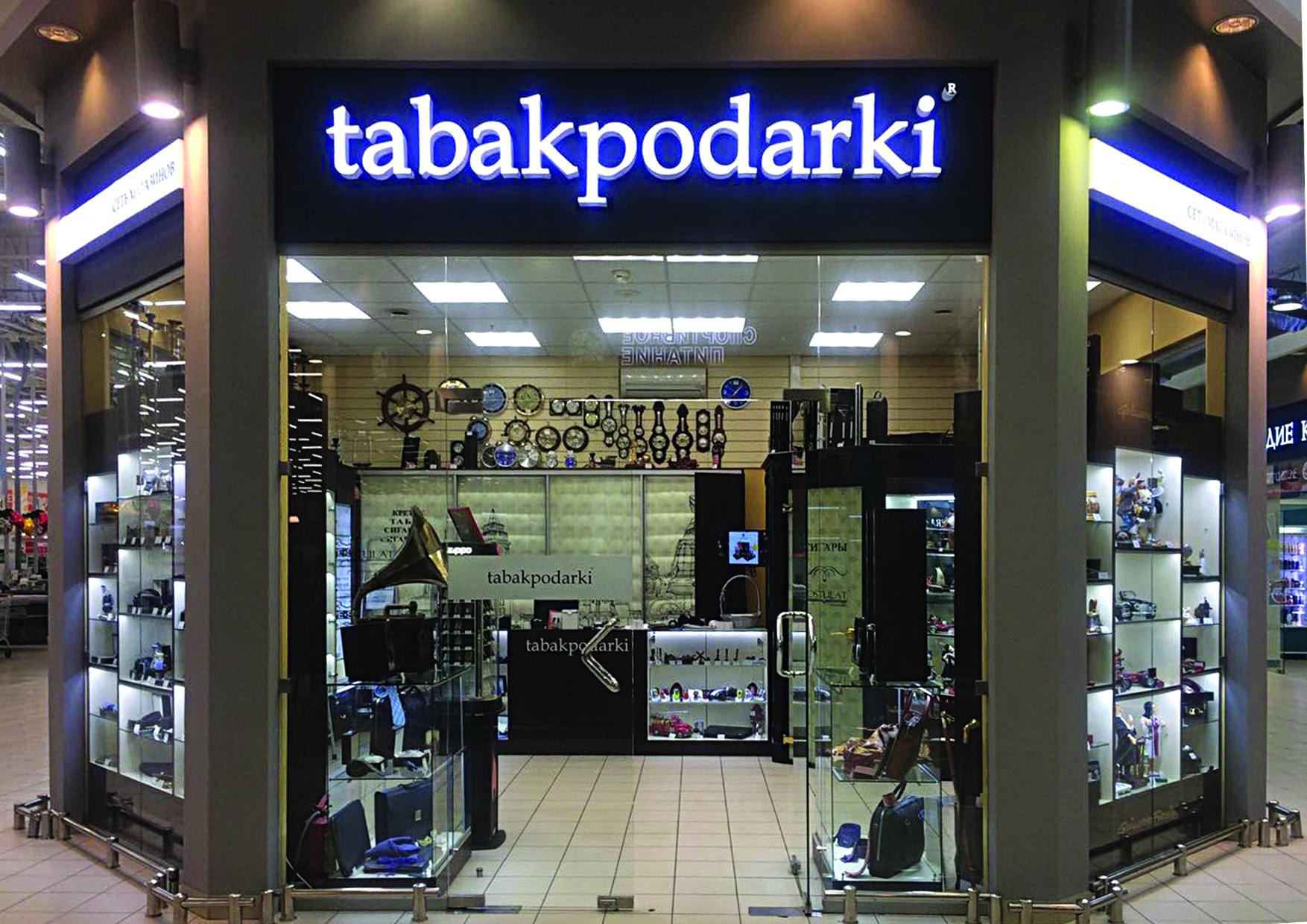 Магазин Tabakpodarki расположен в ТК Электра в Санкт-Петербурге