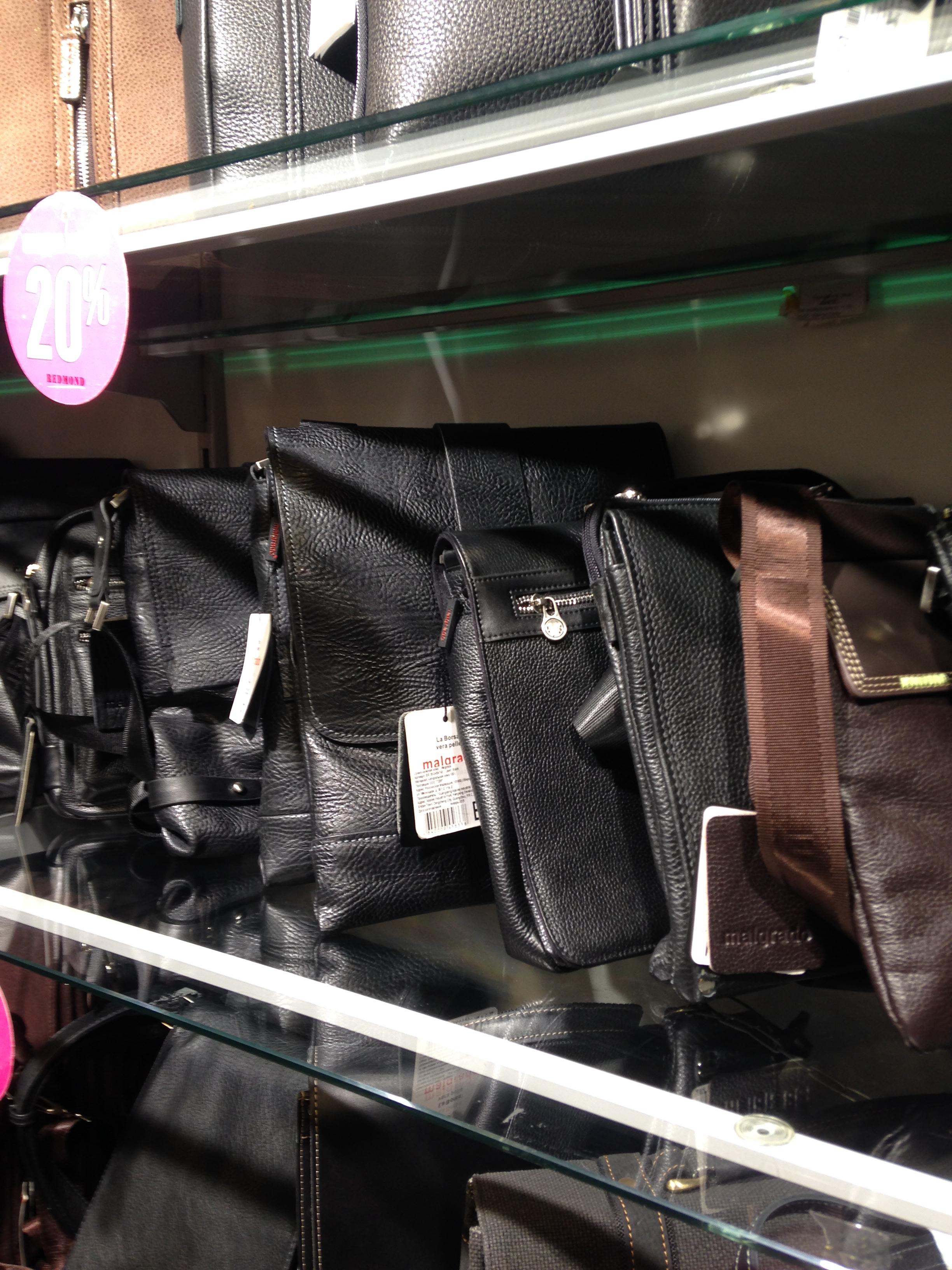 Коллекция сумок в магазине Redmond