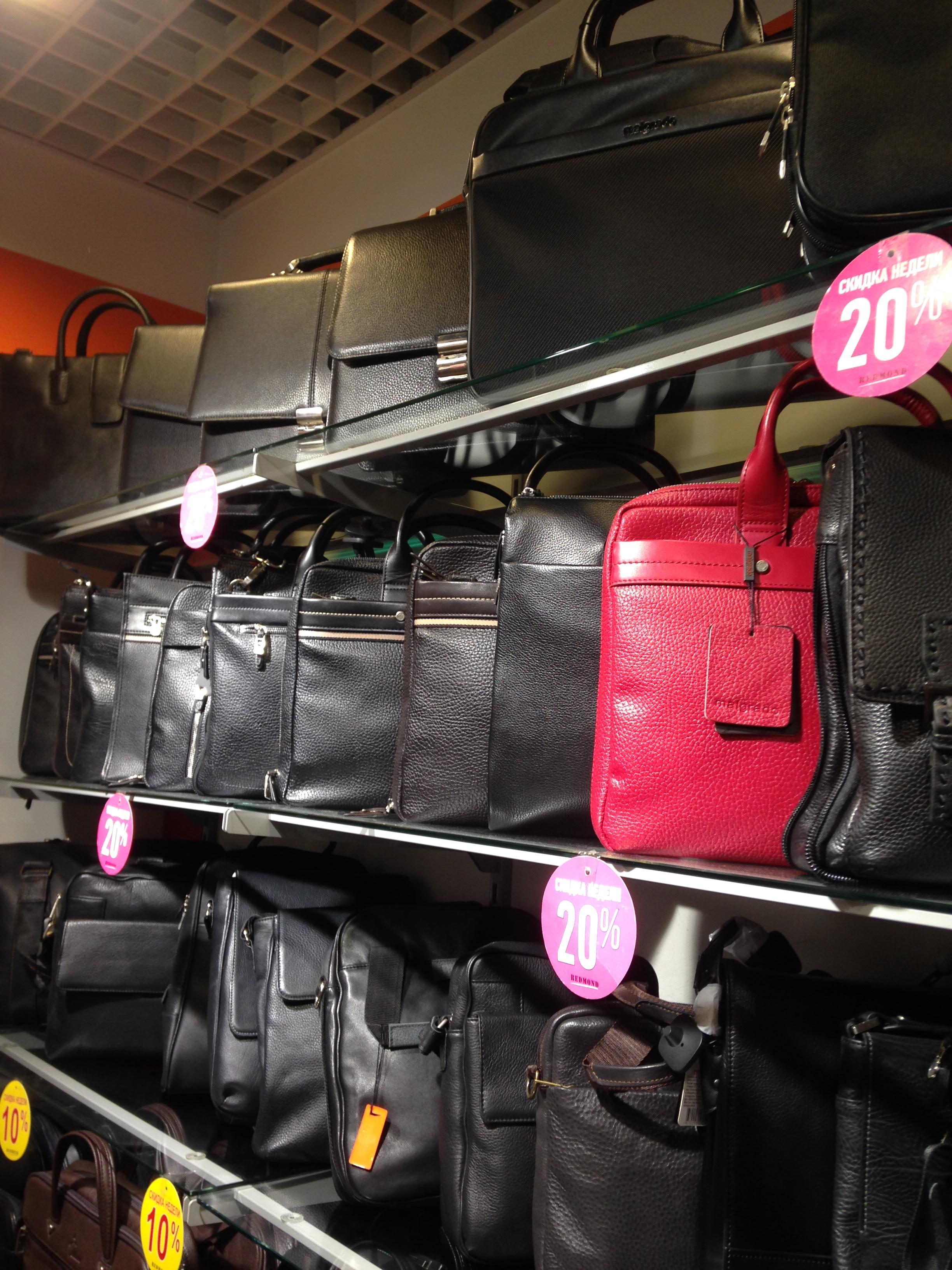 Скидки на сумки в магазине Redmond