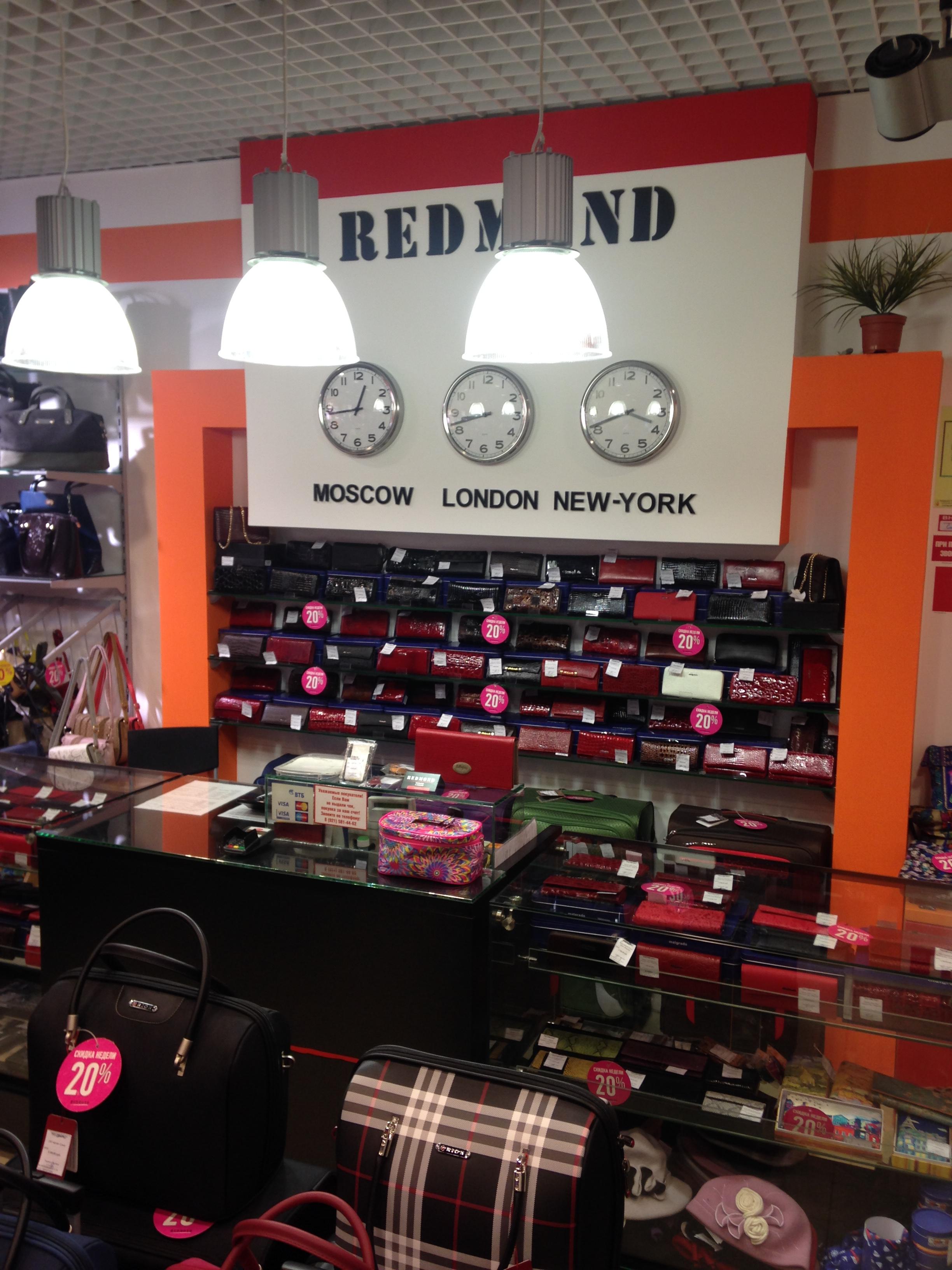 Касса в магазине Redmond в ТК Электра