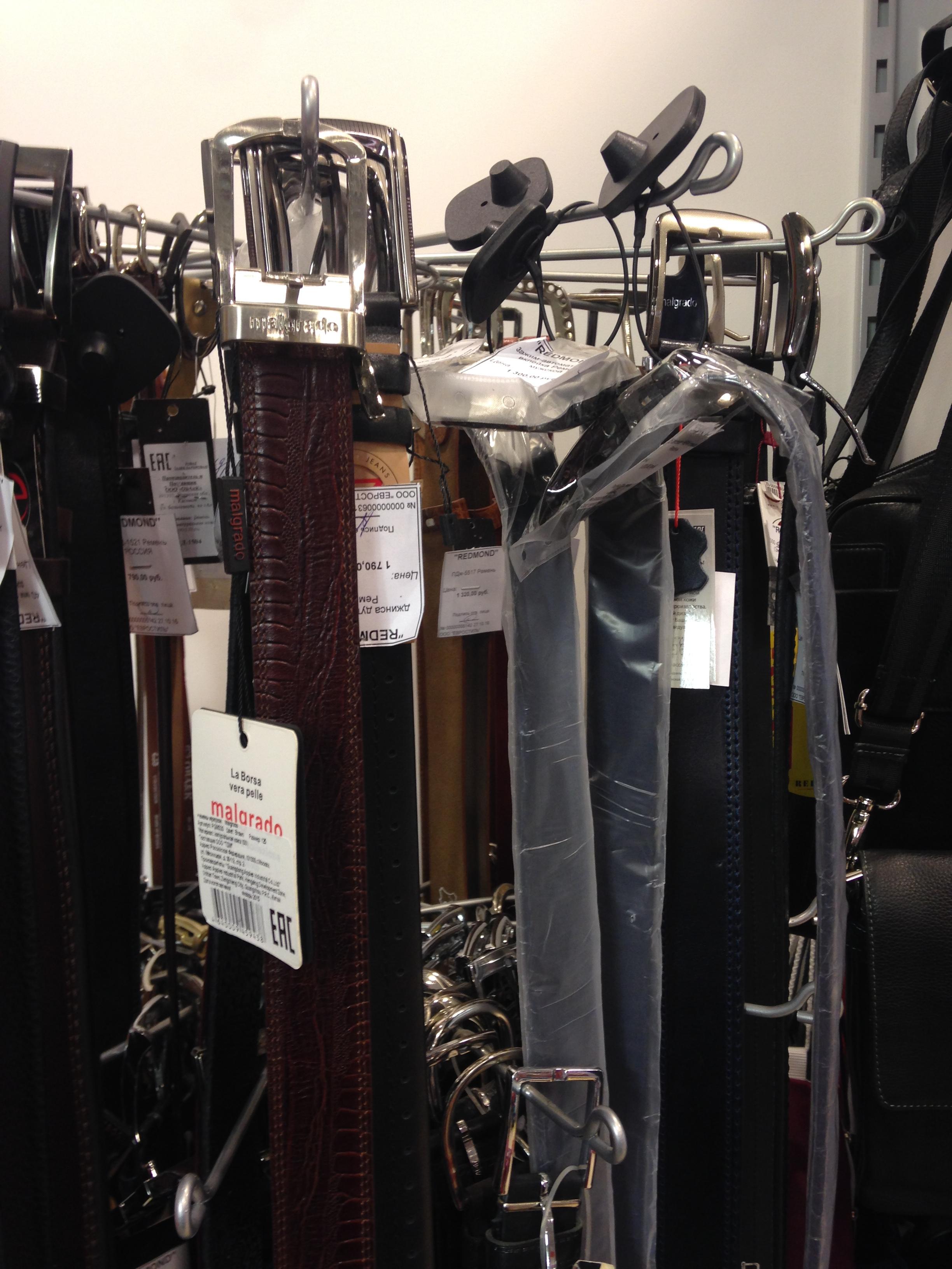 Широкий асортимент ремней в магазине Redmond