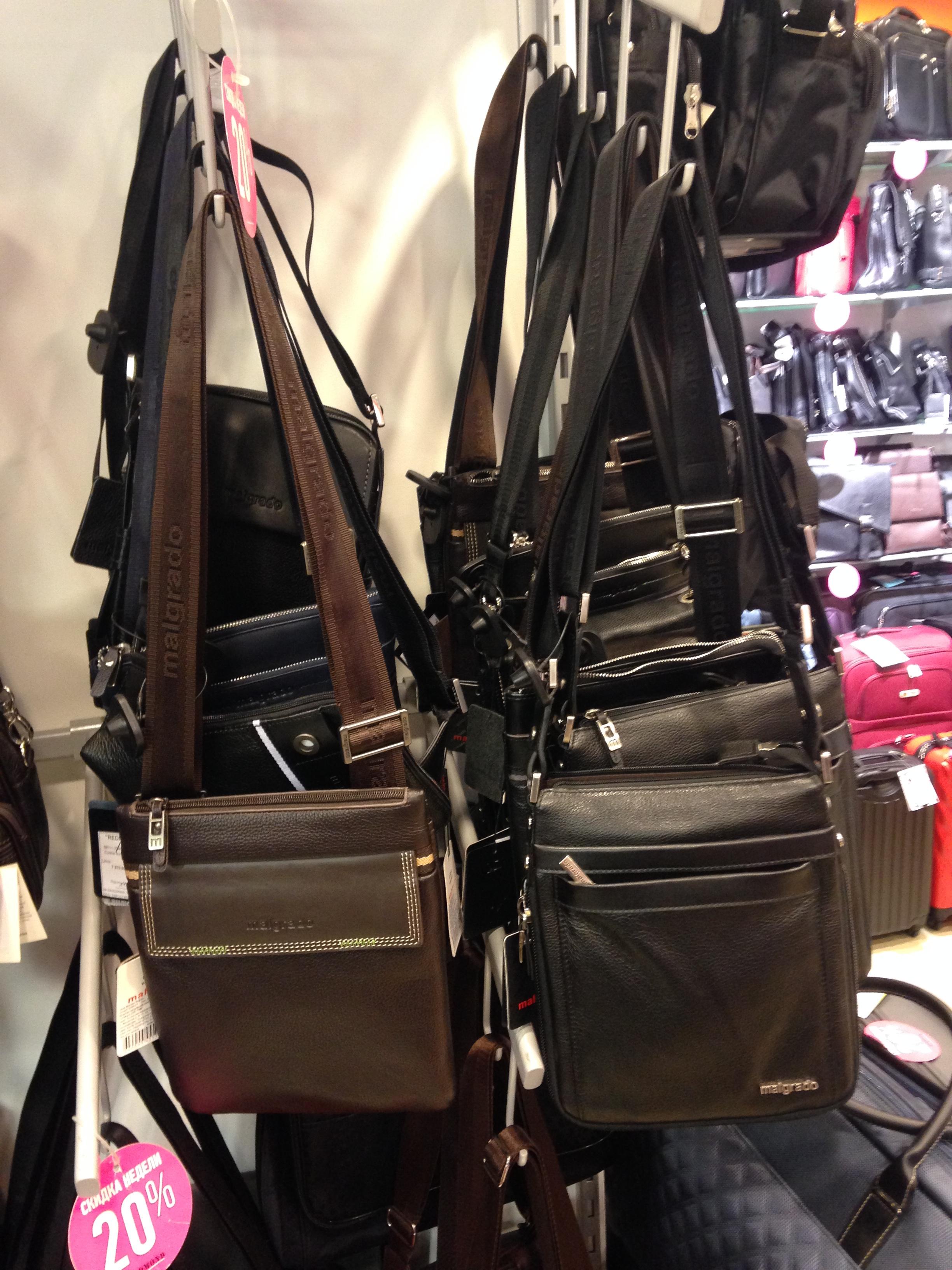 Широкий асортимент сумок магазине Redmond