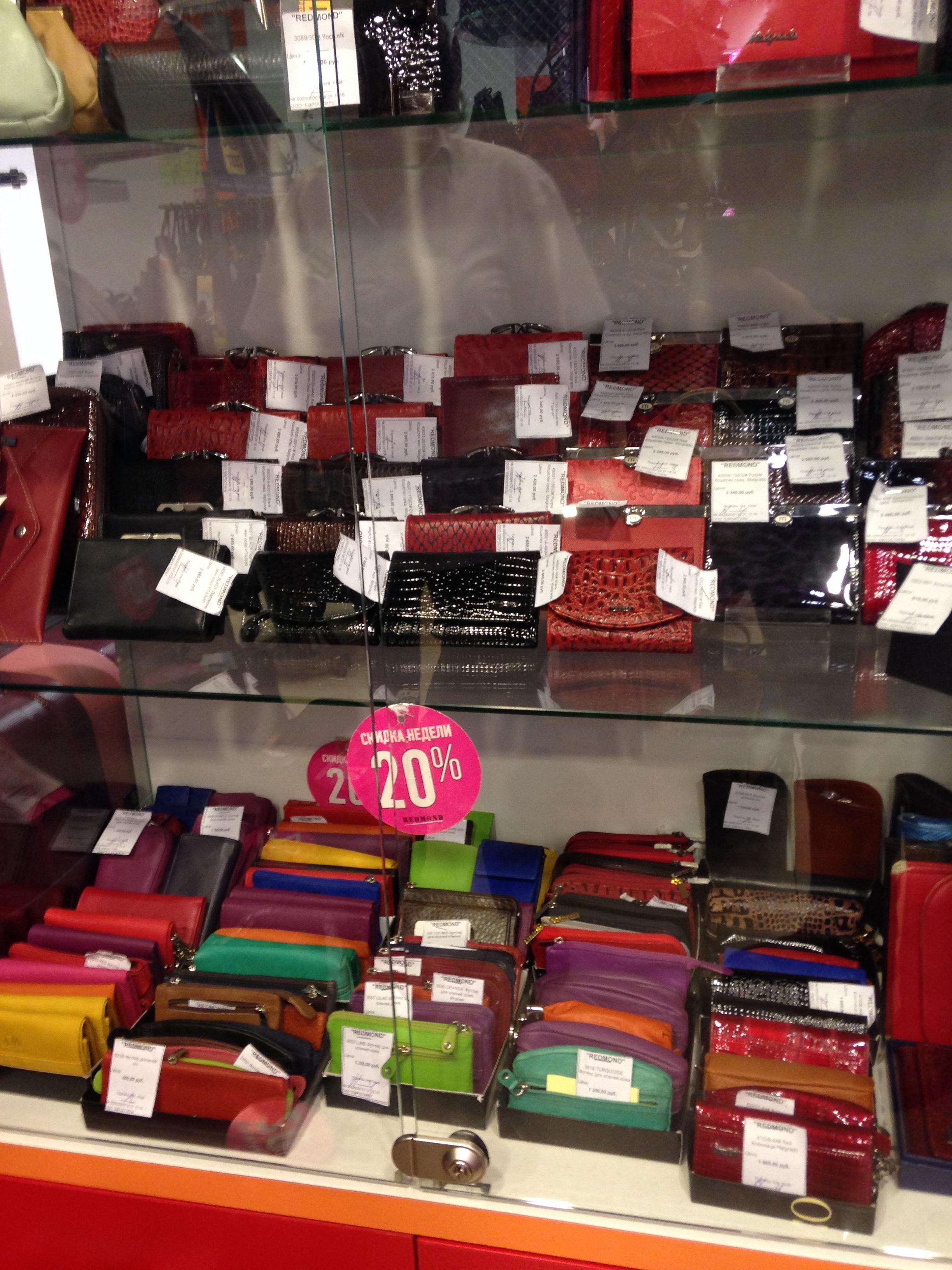 Широкий асортимент кошельков Redmond магазине