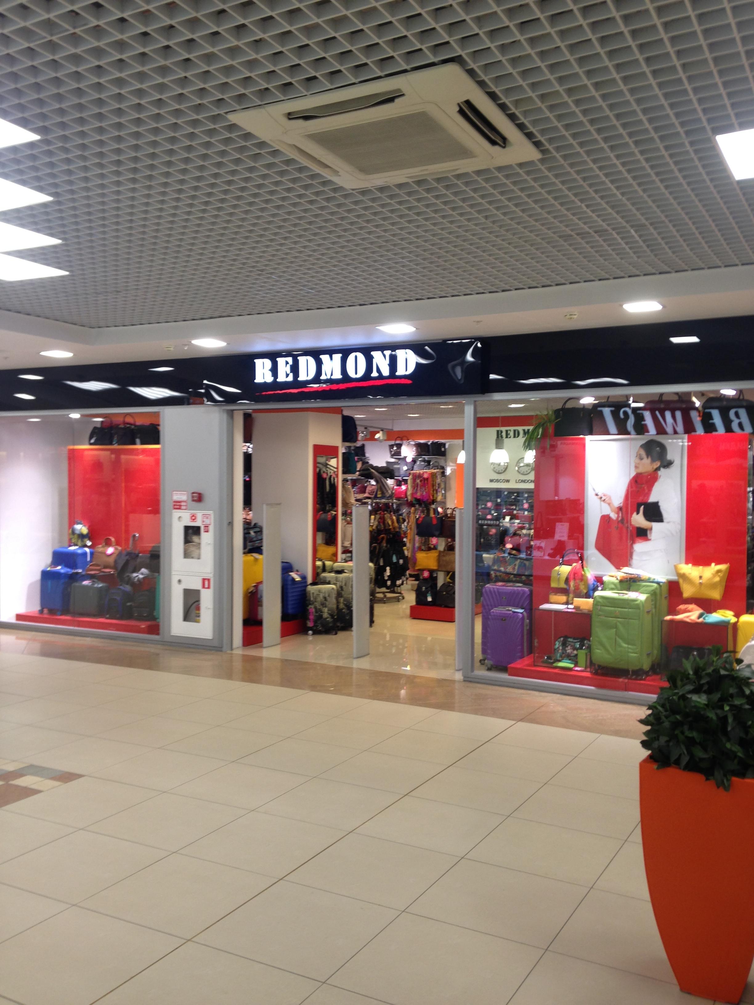 Магазин Redmond расположен в ТК Электра в Санкт-Петербурге