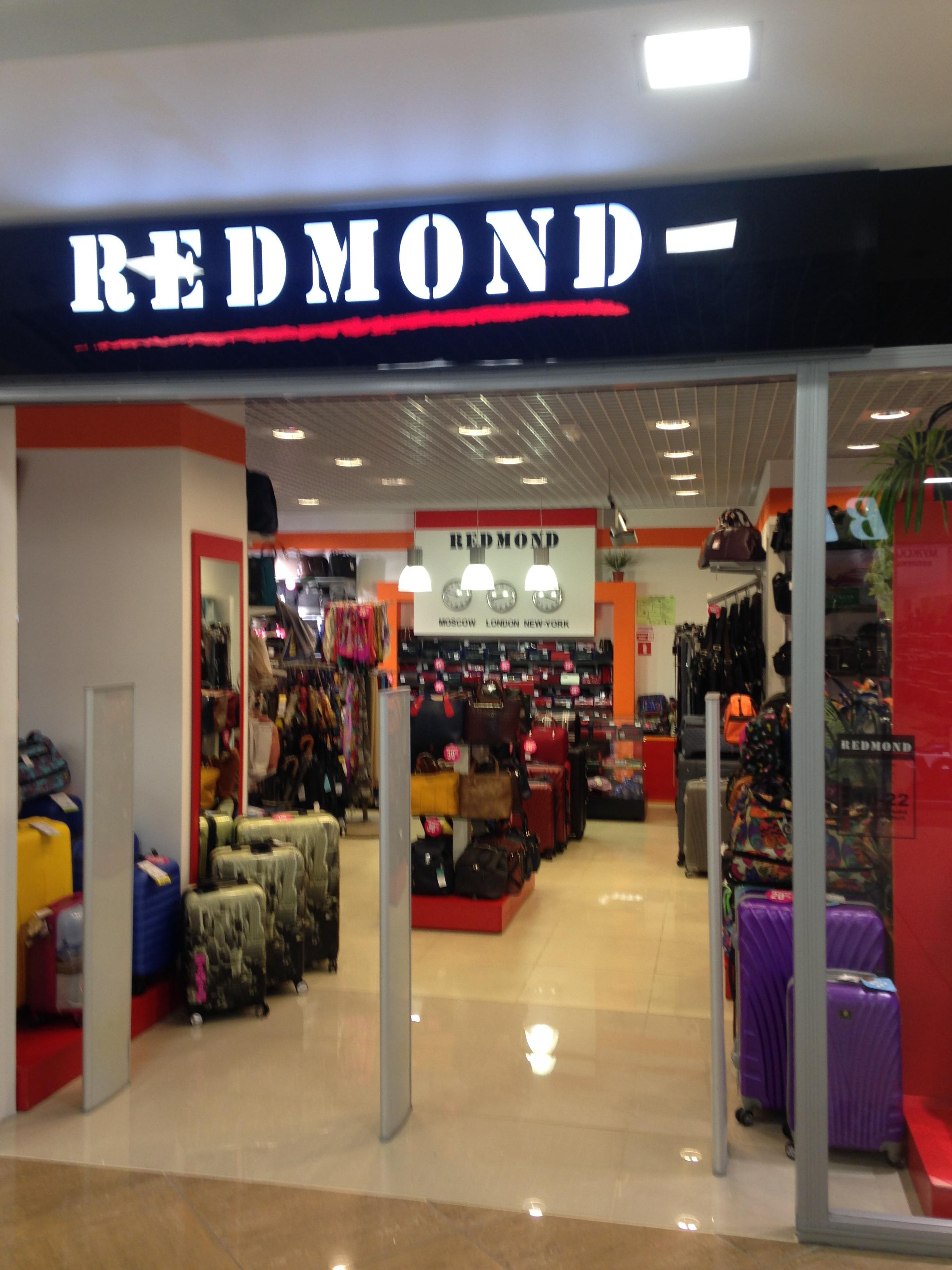 Вход магазина Redmond в ТК Электра