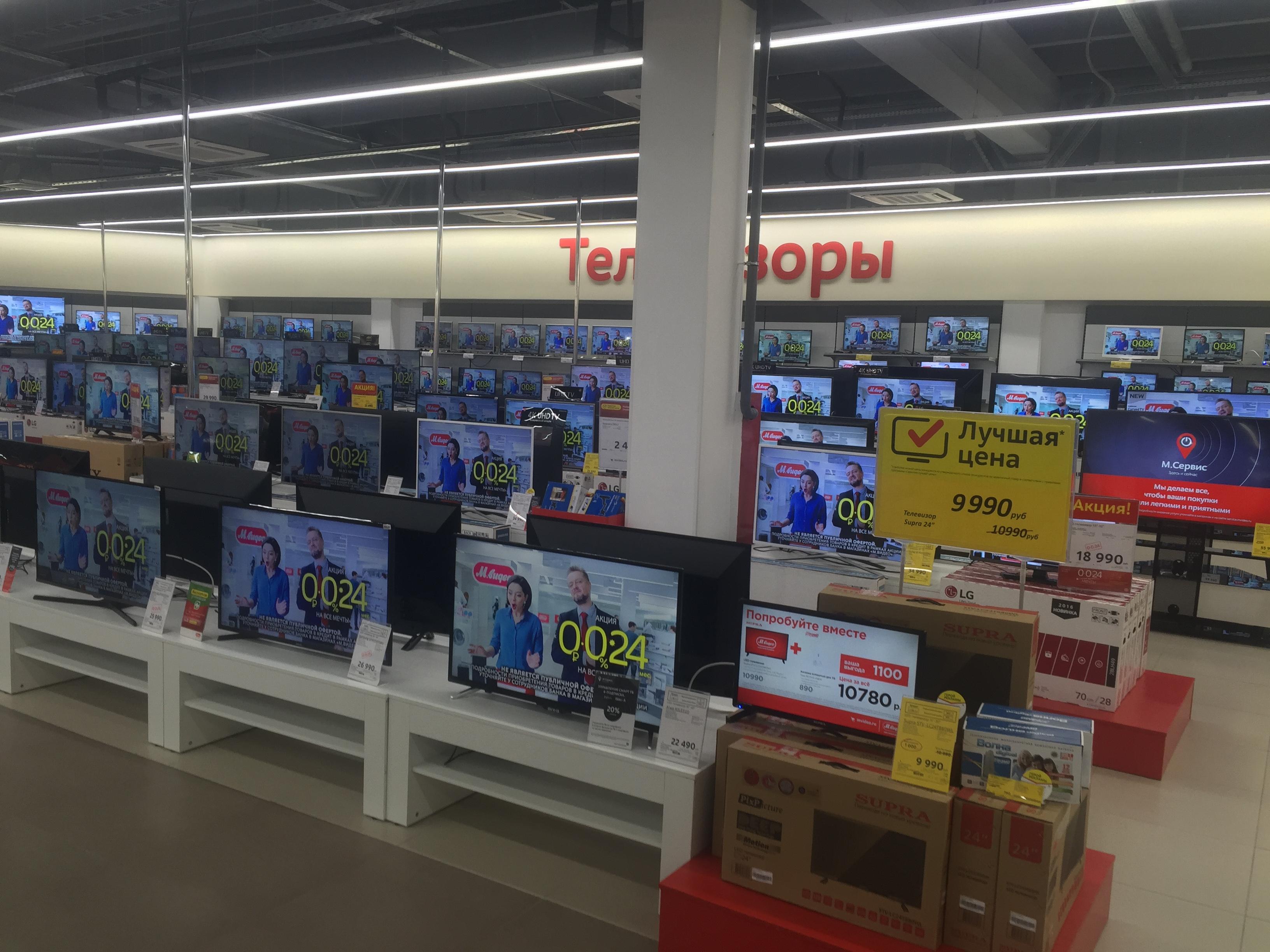 Ассотритимент телевизоров в магазине М.Видео