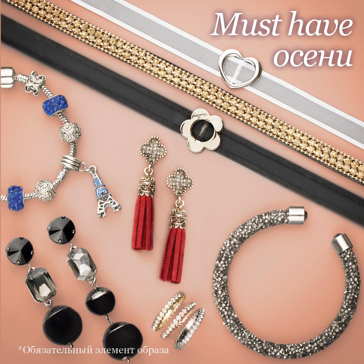 Кольца, браслеты, украшения в магазине Lady Collection