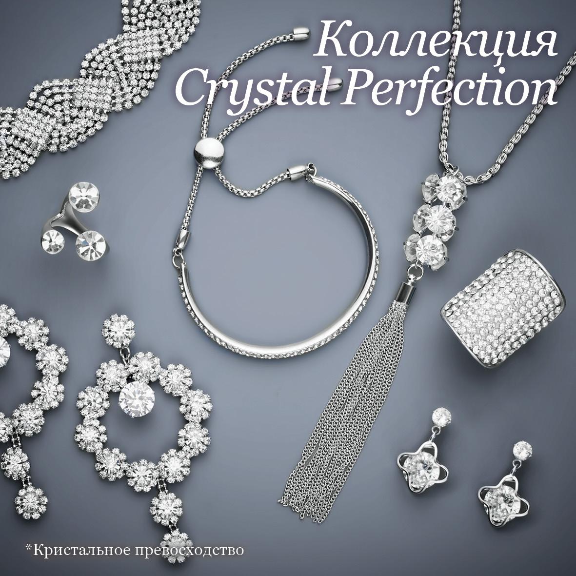 Серьги, Кольца, браслеты, украшения в магазине Lady Collection