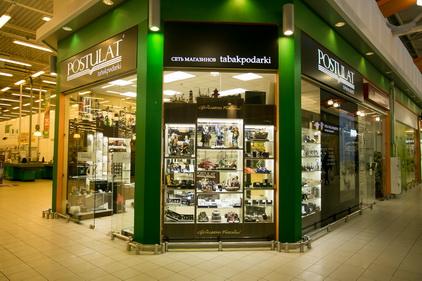 Вид снаружи в магазине Tabakpodarki