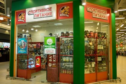 Магазин Brutal расположен в ТК Электра в Санкт-Петербурге