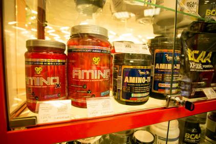 Аминокислоты в магазине Brutal