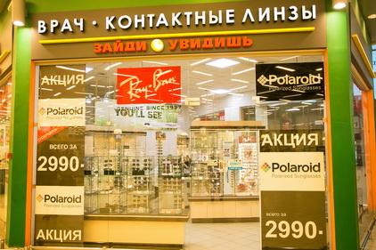 Магазин Зайди-увидишь в ТЦ Электра