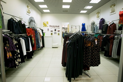 Одежда в магазине Ведунья