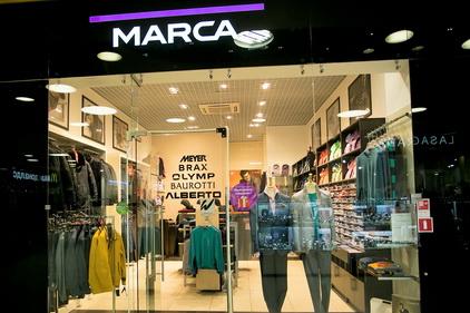 Marca магазин расположен в ТК Электра в Санкт-Петербурге