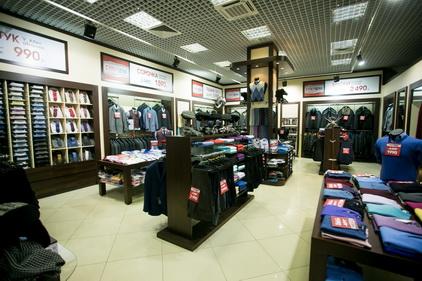 Магазин одежды Forman