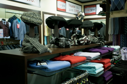 Шапки и шарфы в магазине Forman