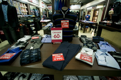 Скидки в магазине одежды Forman