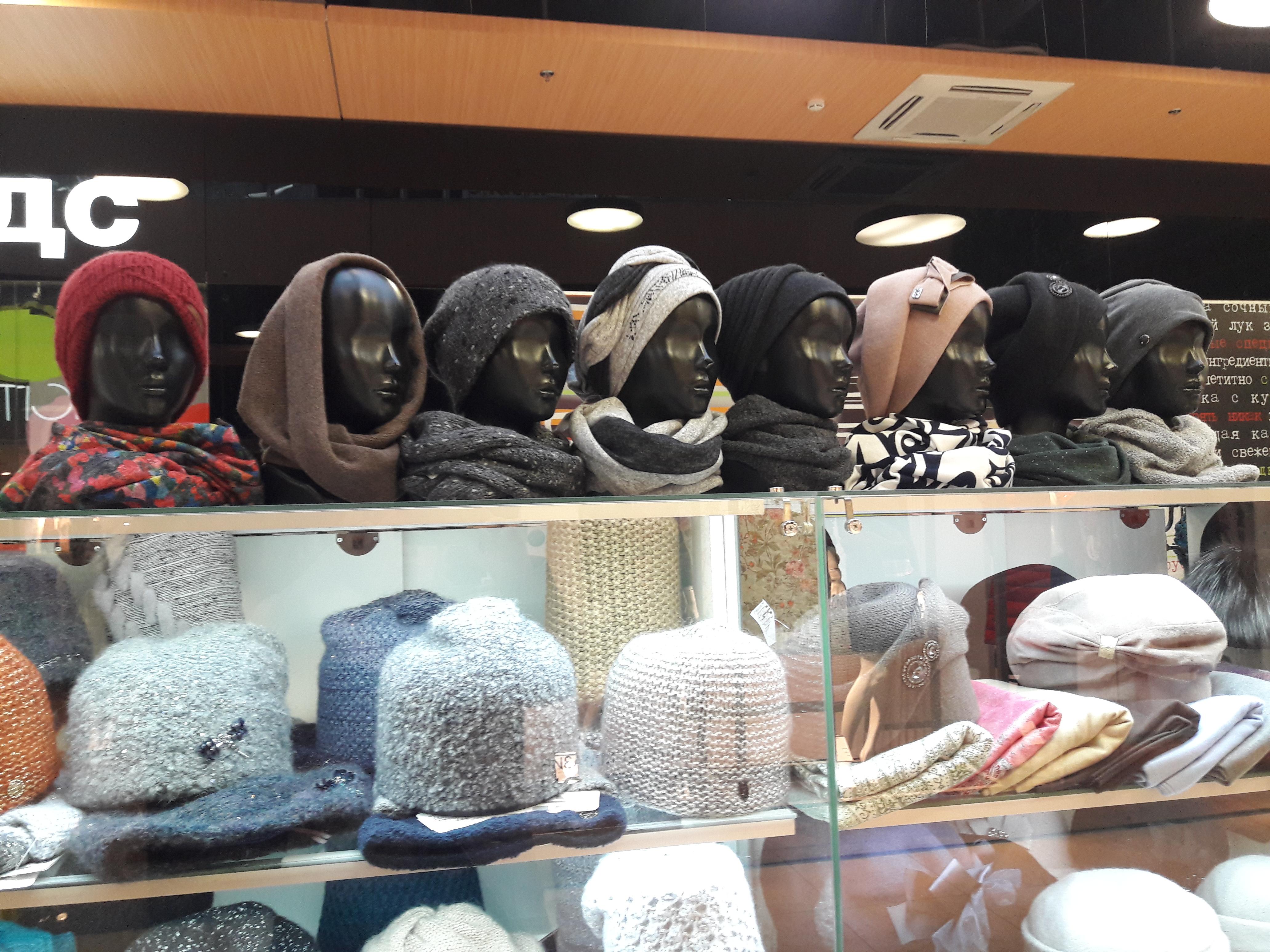 Шапки и шарфи в магазине Русские коллекции